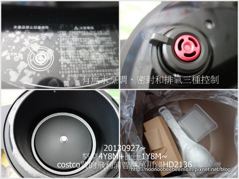 04-1020927COSTCO買的飛利浦智慧萬用鍋3.jpg