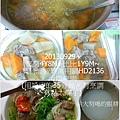 09-1020929IKEA母女倆的早餐約會1.jpg