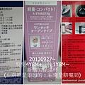 12-1020927COSTCO買的飛利浦智慧萬用鍋7.jpg