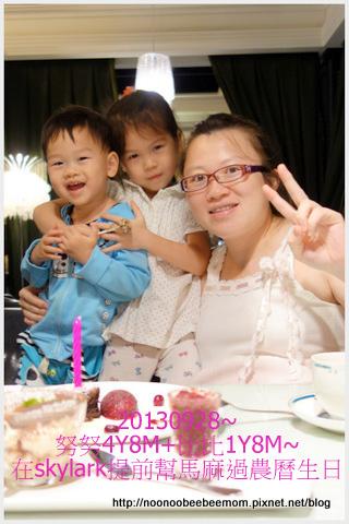 3-1020928第一次試萬用鍋&提前過媽媽生日&新的kindergarten book1.jpg