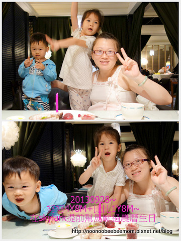 4-1020928第一次試萬用鍋&提前過媽媽生日&新的kindergarten book2.jpg