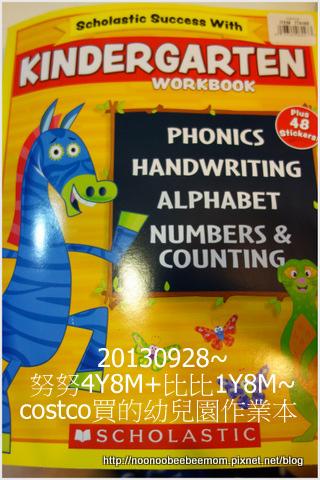 2-1020928第一次試萬用鍋&提前過媽媽生日&新的kindergarten book6.jpg