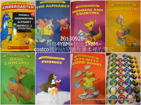 3-1020928第一次試萬用鍋&提前過媽媽生日&新的kindergarten book7.jpg