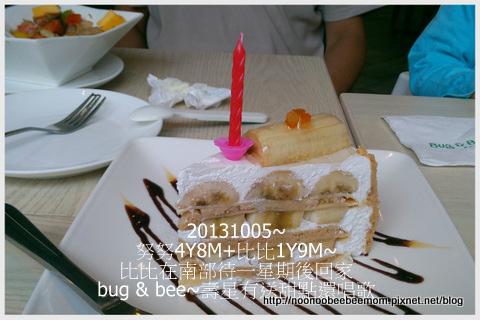 06-1021005剪髮哭好慘&bug and bee吃飯5.jpg