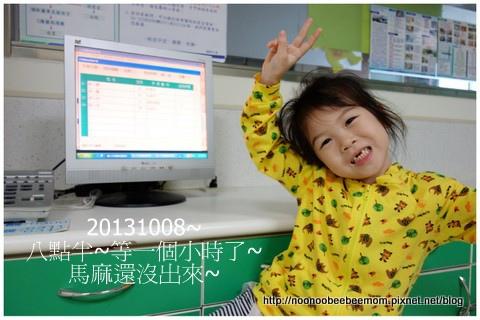 1021008生產DAY1_手術室待了三小時3.jpg