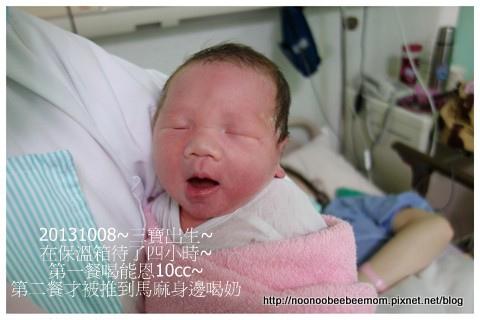 1021008生產DAY1_手術室待了三小時5.jpg