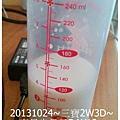 1021024_坐月子DAY12_擠了120cc&桃園日燒千層蛋糕很特別.jpg