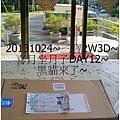 1021024_坐月子DAY12_擠了120cc&桃園日燒千層蛋糕很特別1.jpg