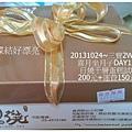 1021024_坐月子DAY12_擠了120cc&桃園日燒千層蛋糕很特別4.jpg