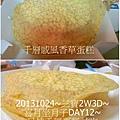 1021024_坐月子DAY12_擠了120cc&桃園日燒千層蛋糕很特別6.jpg