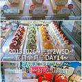 1021026_坐月子DAY14_糖村蛋糕試吃大方&月之戀人試吃很浪漫17.jpg