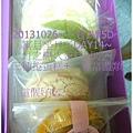 1021026_坐月子DAY14_糖村蛋糕試吃大方&月之戀人試吃很浪漫25.jpg