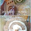 1021026_坐月子DAY14_糖村蛋糕試吃大方&月之戀人試吃很浪漫26.jpg