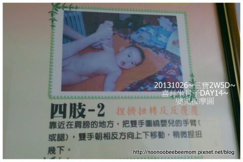 1021026_坐月子DAY14_糖村蛋糕試吃大方&月之戀人試吃很浪漫9.jpg