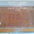 1021027_坐月子DAY15_第一次擠170CC奕順軒試吃大方又好吃&蜂之鄉試吃3.jpg