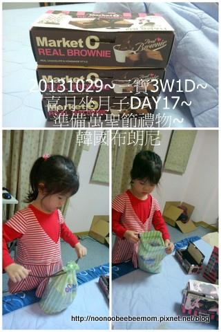 1021029_坐月子DAY17_台北賴師傅印尼千層蛋糕試吃~很厚實.jpg