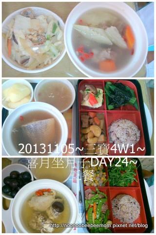 1021105_坐月子DAY24_吃膩月子餐.jpg