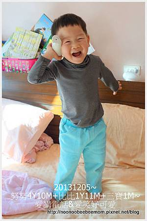 06-1021205三寶兩個月了&比比愛笑好可愛2.jpg