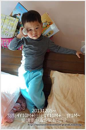 07-1021205三寶兩個月了&比比愛笑好可愛3.jpg
