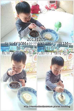 10-1021205三寶兩個月了&比比愛笑好可愛6.jpg