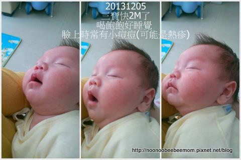 1-1021205三寶兩個月了&比比愛笑好可愛7.jpg