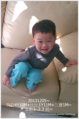 1-1021205三寶兩個月了&比比愛笑好可愛9.jpg