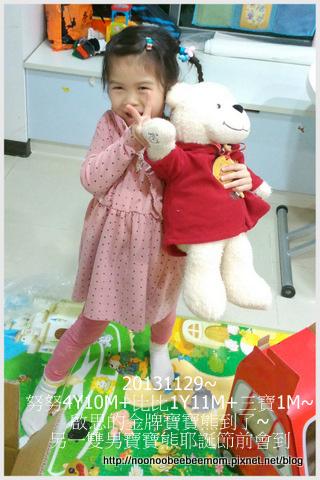 07-1021129啟思的金牌寶寶熊3.jpg