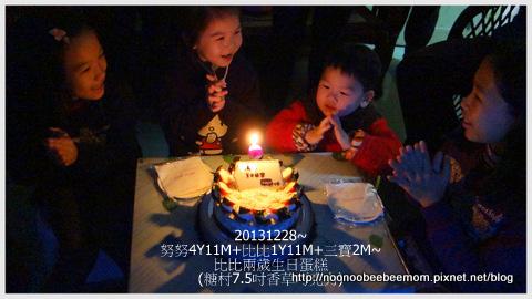3-1021228比比兩歲生日蛋糕2.jpg