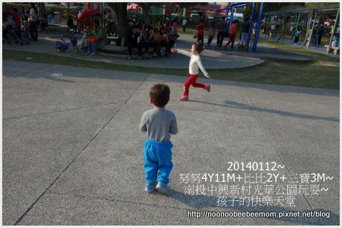 4-1030112中興新村光華公園3.jpg