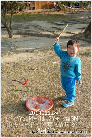 6-1030112中興新村光華公園5.jpg