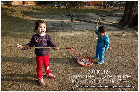 7-1030112中興新村光華公園6.jpg