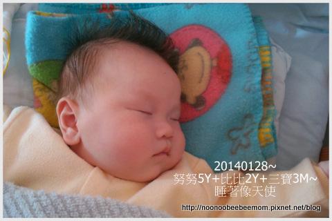 05-1030128哥哥坐著睡著.jpg