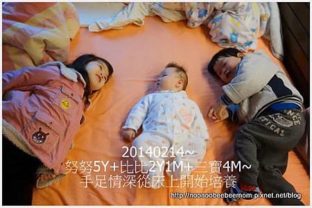 02-1030214情人節慶祝訂婚八週年1.jpg