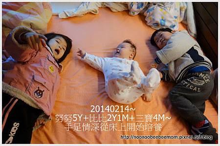 03-1030214情人節慶祝訂婚八週年2.jpg
