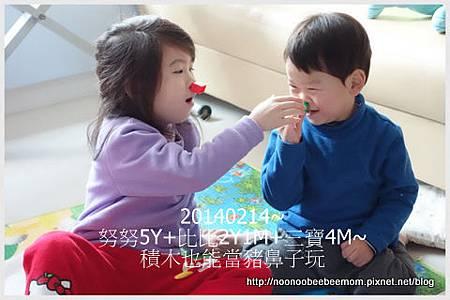04-1030214情人節慶祝訂婚八週年3.jpg