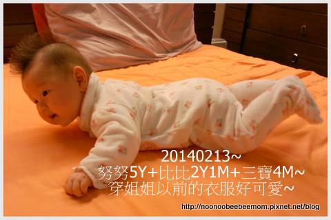 3-1030213三寶弟蓋外婆送的毯子2.jpg