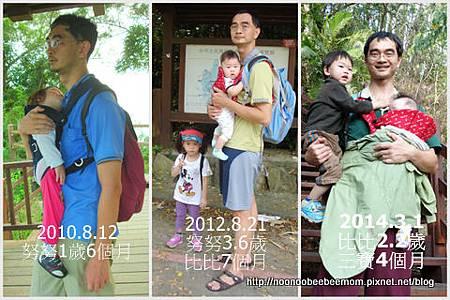 1-爬山爸爸背2.jpg