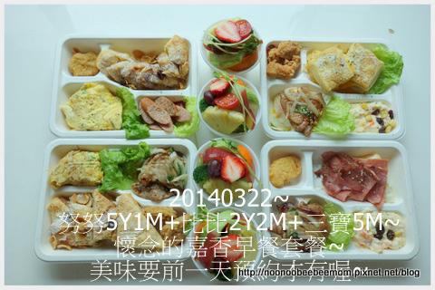 1-1030322外婆來&台鐵新鳥日站3.jpg