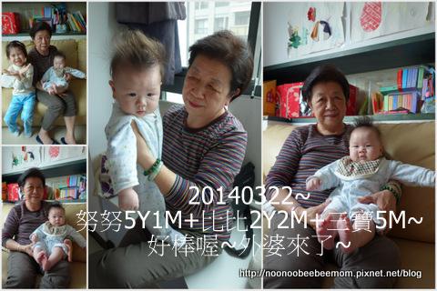 2-1030322外婆來&台鐵新鳥日站4.jpg