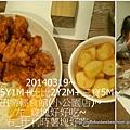 1-1030319田樂3.jpg
