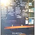 2-1030319田樂5.jpg