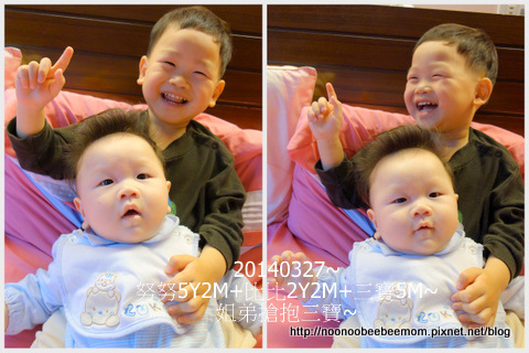 3-1030327三姐弟拍照1.jpg