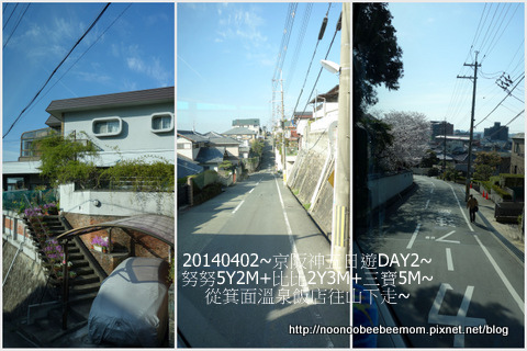 05-1030402京都一日遊3.jpg