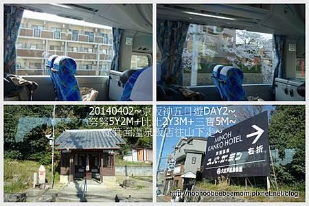 06-1030402京都一日遊4.jpg