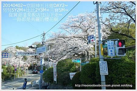 08-1030402京都一日遊6.jpg