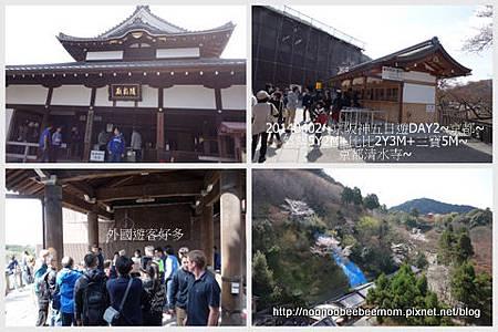 11-1030402京都一日遊9.jpg