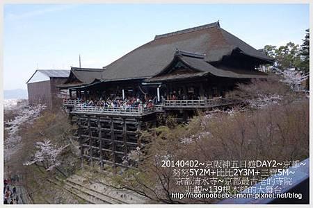 14-1030402京都一日遊12.jpg