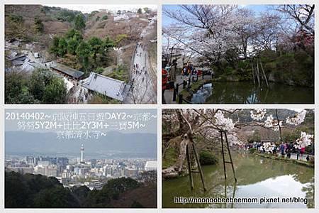 15-1030402京都一日遊13.jpg
