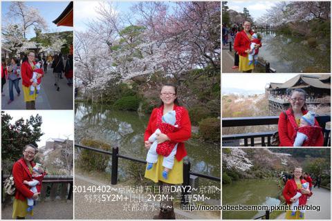 17-1030402京都一日遊18.jpg