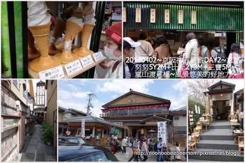 27-1030402京都一日遊25.jpg